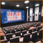 Fine Arts Cinema Cafe - Popular Center